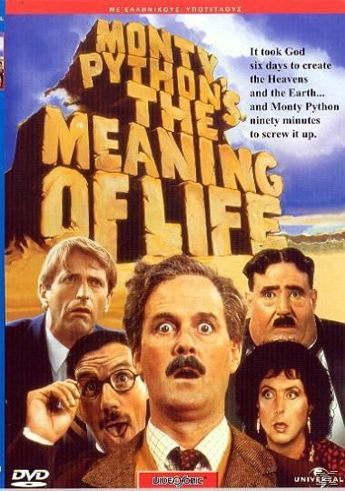 Monty Python's The Meaning Of Life (2 Discs)