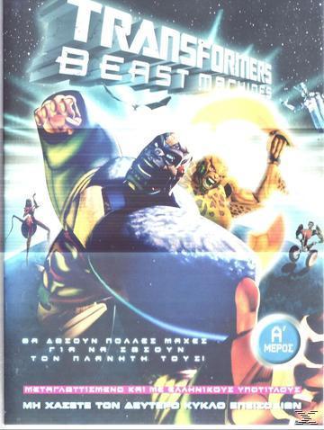 Transformers: Beast Machines - Season 2 Μέρος Α