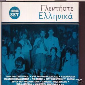 Γλεντήστε Ελληνικά