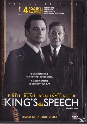 Ο Λόγος του Βασιλιά Special Edition