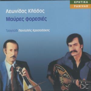 Μαύρες Φορεσιές - Τραγούδι: Παντελής Κρασαδάκης