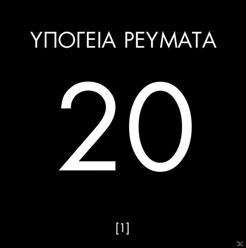 20 (LP)