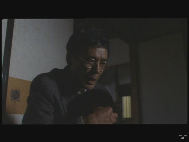 Ring 0 - (DVD)