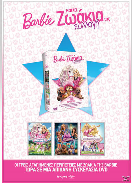 TRIPLE DVD Η BARBIE ΚΑΙ ΤΑ ΖΩΑΚΙΑ ΤΗΣ: Κ