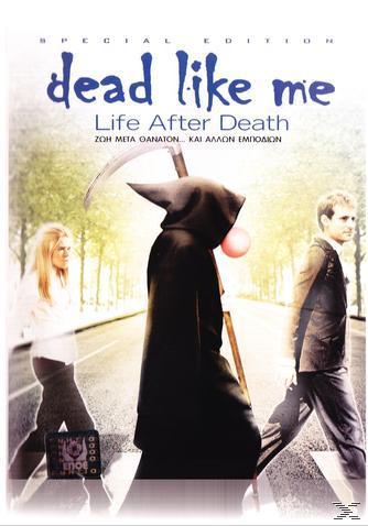 Ζωή Μετά Θάνατον... Και Άλλων Εμποδίων Special Edition