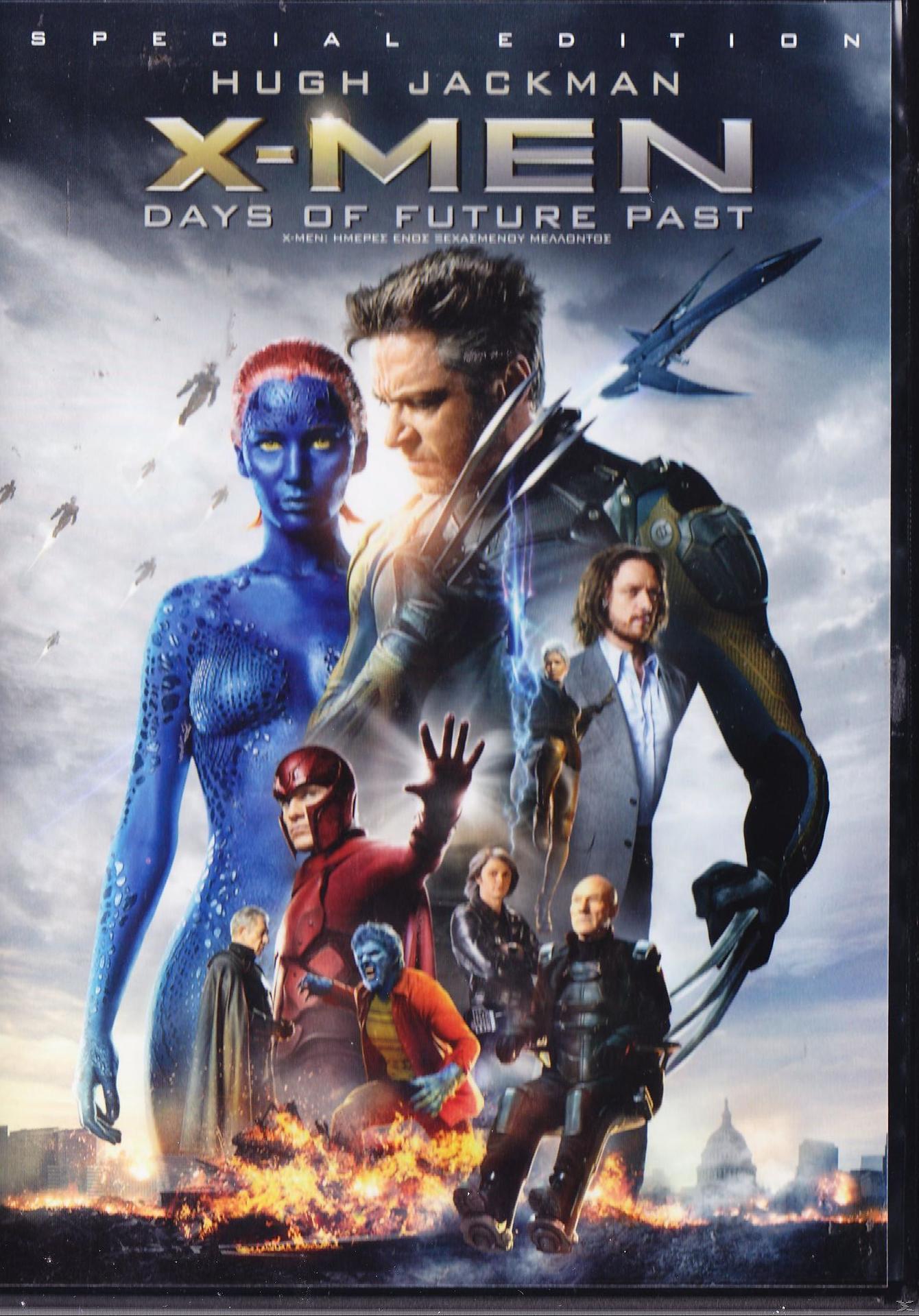 Είδα στον ύπνο μου πως έπαιζα στο X-Men!
