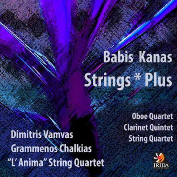 STRINGS PLUS