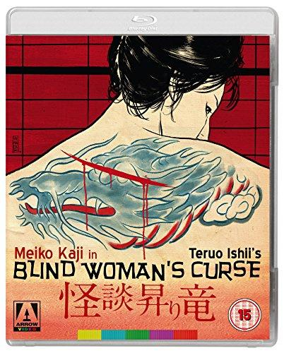 BLIND WOMANS CURSE (BLU RAY)