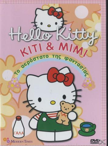 Hello Kitty: Κίτι & Μιμί Το Αερόστατο Της Φαντασίας