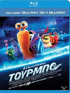 TURBO 3D [&2D BLU RAY]