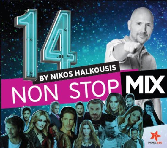 NON STOP MIX BY NIKOS HALKOUSIS VOL.14