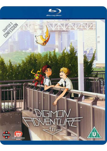 DIGIMON ADVENTURE TRI: MOVIE PART 3 (BR)