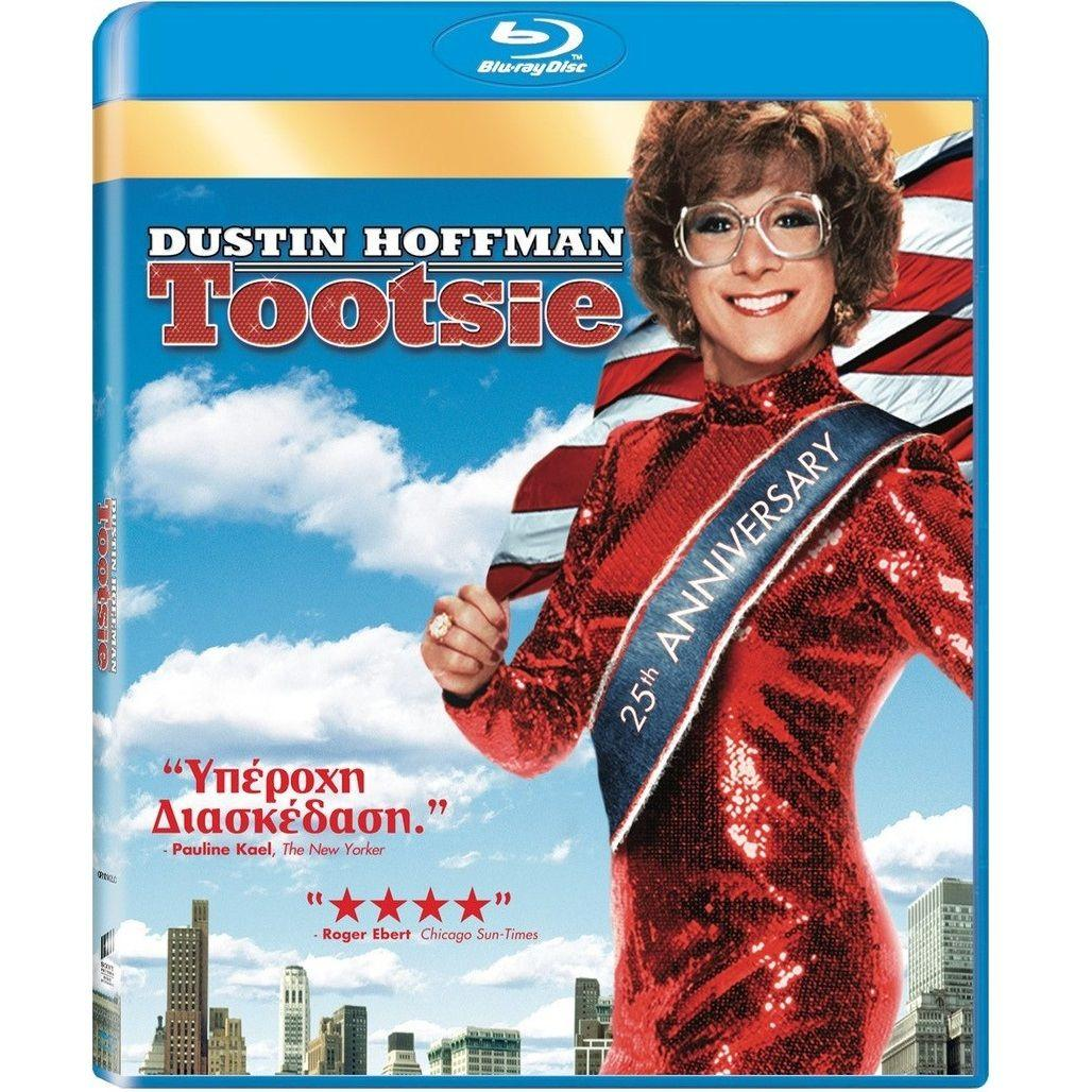 TOOTSIE 25TH A.E. (BLURAY)