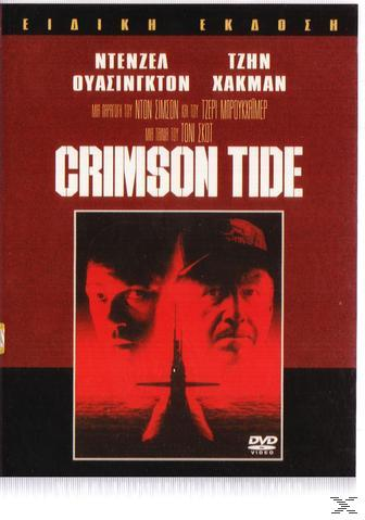 Crimson Tide Special Edition