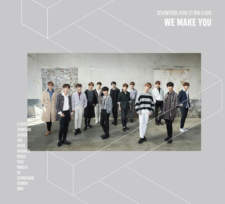 WE MAKE YOU: JAPAN 1ST MINI ALB(CD+BOOK)