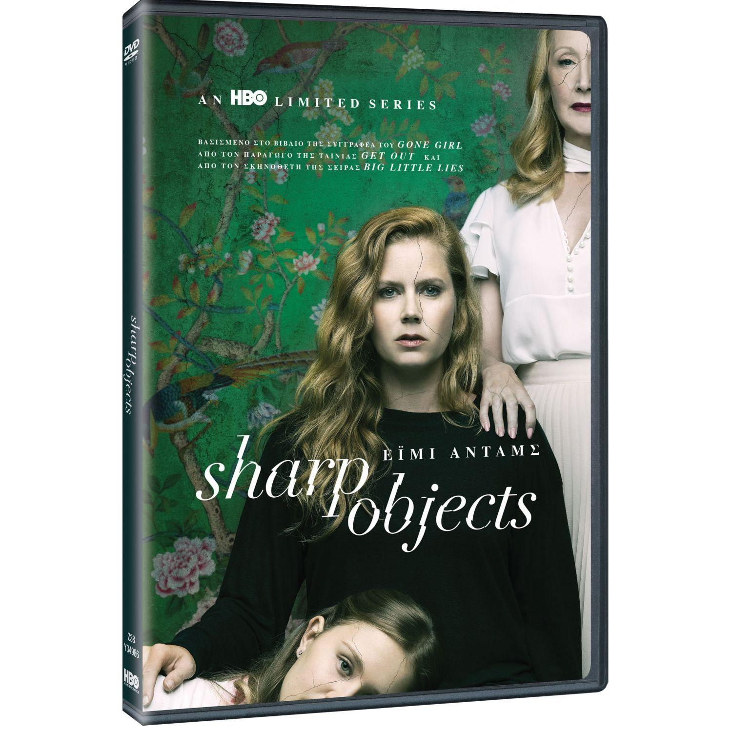 SHARP OBJECTS SEASON ONE