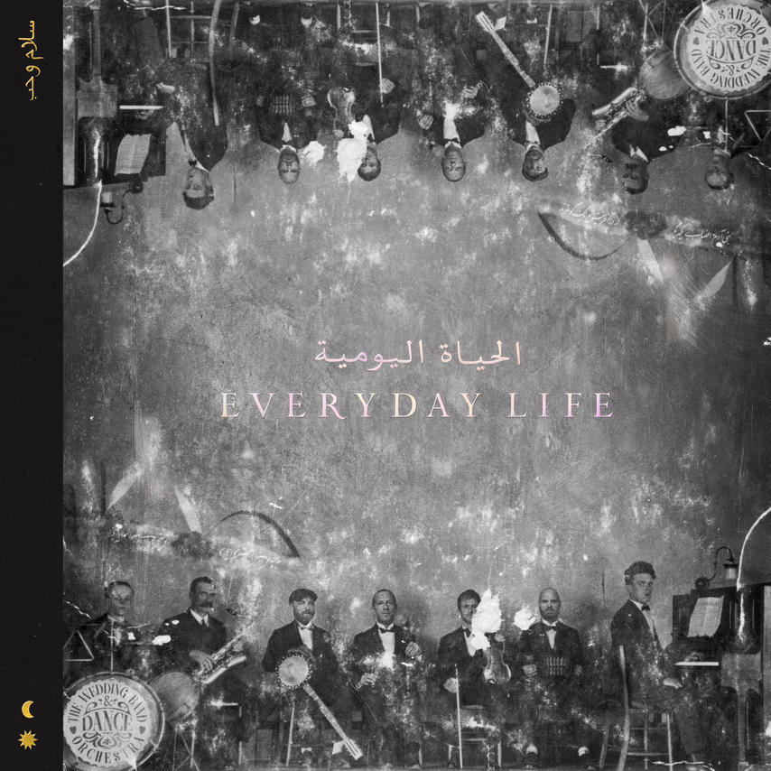 EVERYDAY LIFE (LIMITED CD)