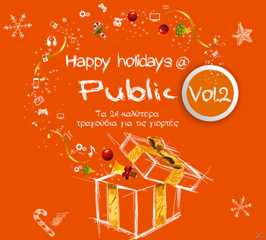 HAPPY HOLIDAYS AT PUBLIC VOL.2