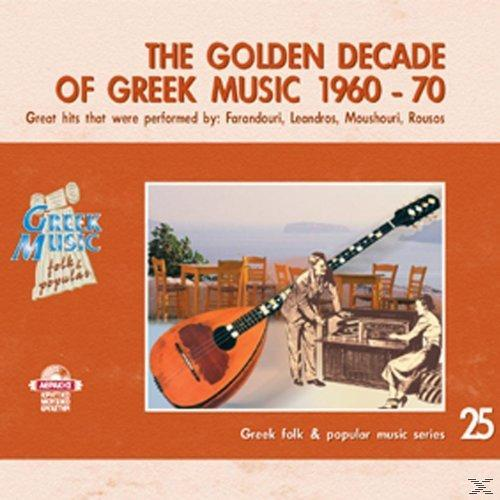 NO 25 THE GOLDEN DECADE OF GREEK MUSIC