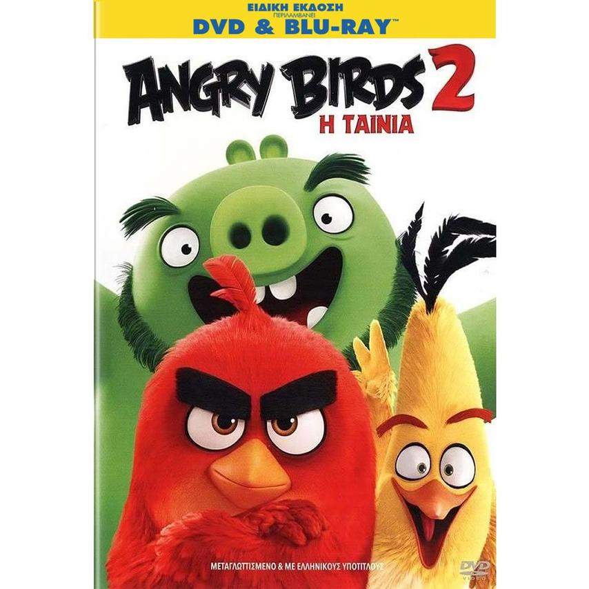 ANGRY BIRDS MOVIE 2, THE (DVD+BD COMBO)