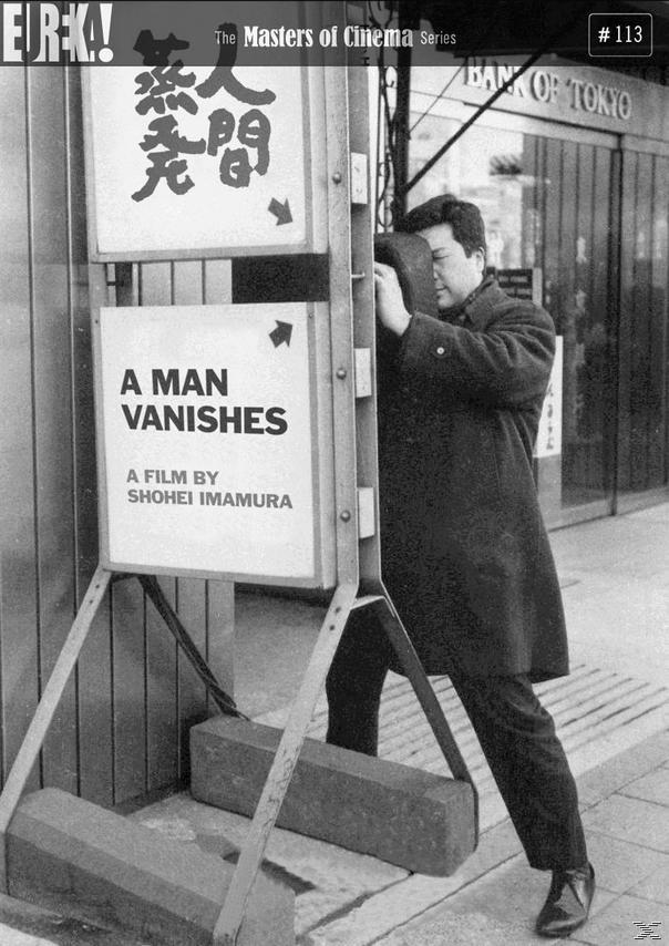 A MAN VANISHES (1967)