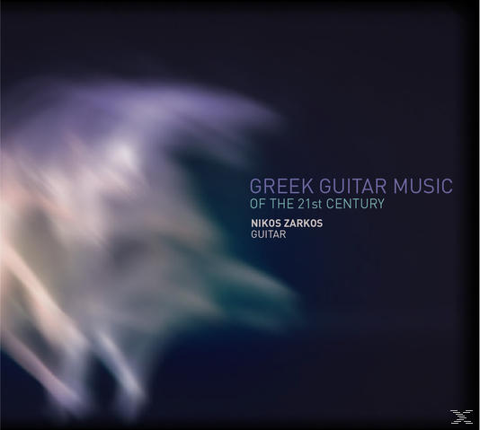 Greek Guitar Music Of The 21st Century