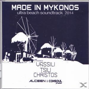 Made In Mykonos 14 (2cd)