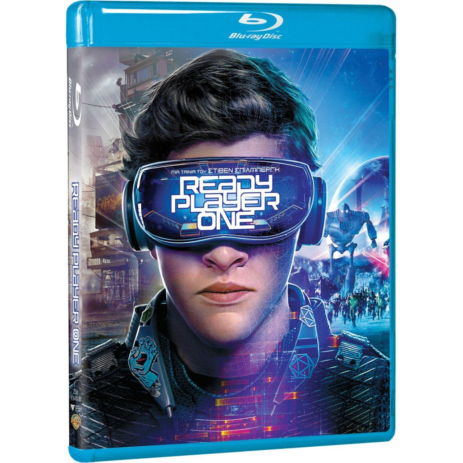 READY PLAYER ONE (BLU RAY)