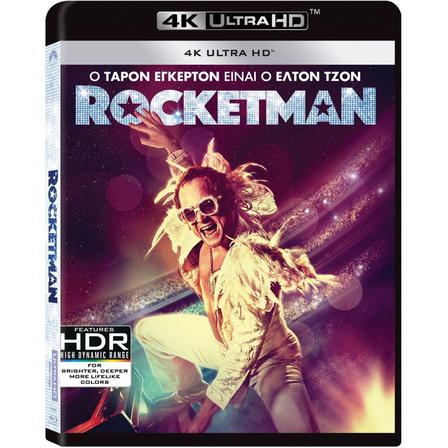 ROCKETMAN (4K BLU RAY)