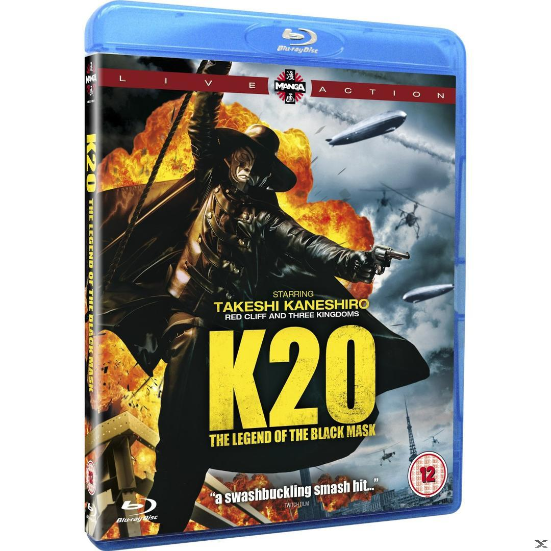 K-20: The Legend Of The Black Mask