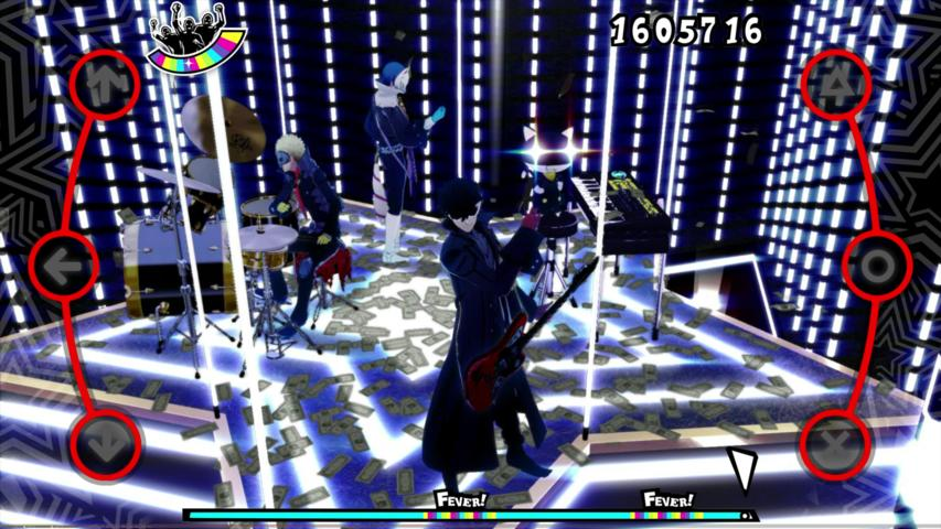 Persona 5: Dancing In The Starlight - PlayStation 4