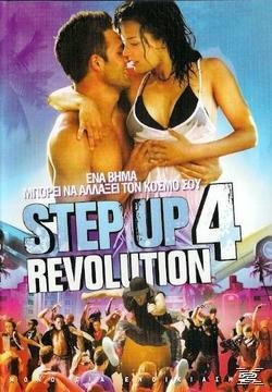 Step Up Revolution Special Edition