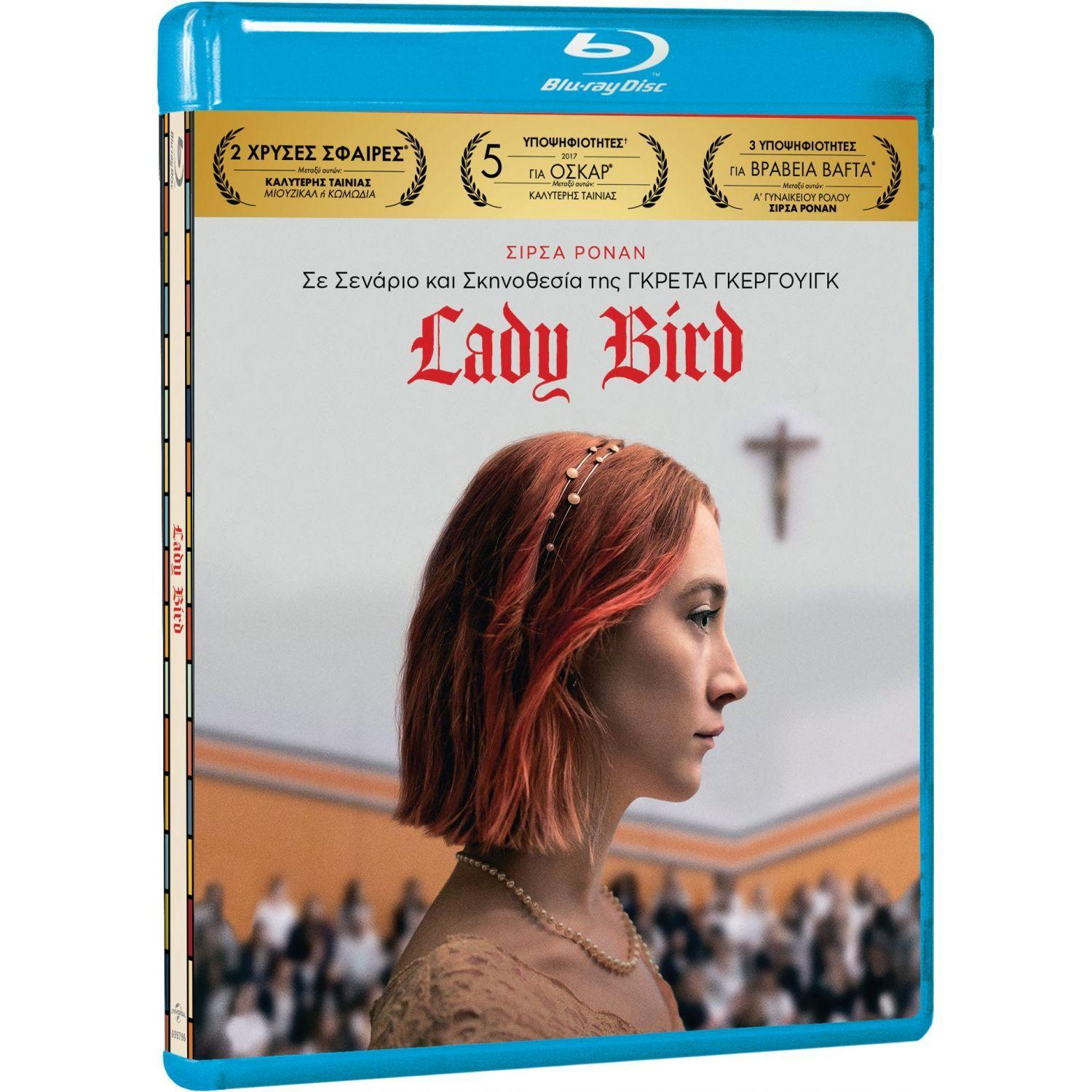 LADY BIRD (BLU RAY)