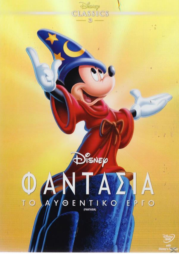 FANTASIA/NEW COVER